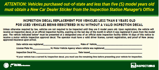 Nj state motor vehicle inspection stations vehicle ideas for Secaucus motor vehicle inspection